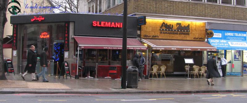 Syrian Restaurant Edgware Road